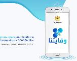 Lancement de «Wiqaytna», l'appli marocaine de notification d'exposition au Covid-19