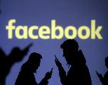 """Zuckerberg appuie Trump, les employés de Facebook organisent une """"marche virtuelle"""""""