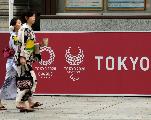 Tokyo-2020 dément des discussions sur une annulation des JO