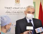 Le Maroc ambitionne d'atteindre l'immunité collective dans une durée maximale de 5 mois