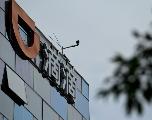 Chine: des géants de la tech visés par une enquête