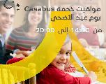 Casablanca: Le transport par bus disponible le jour de l'Aid Al-Adha