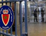 Lancement à Salé de la 9ème édition de l'Université dans les prisons