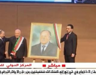 Vidéo. Ça arrive en Algérie et nulle part ailleurs: hommage à la photo d'un président!