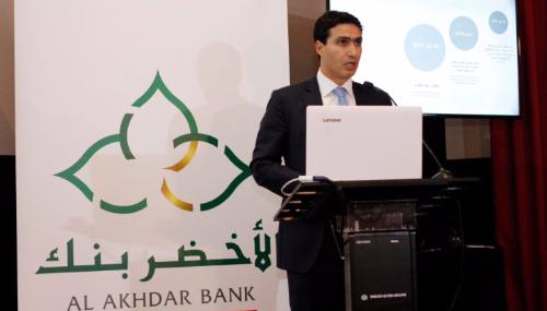 Al Akhdar Bank compte se doter d'une vingtaine d'agences d'ici fin 2018