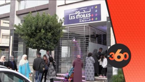 Vidéo. Tanger: Le centre culturel «Les Étoiles du Détroit» ouvre ses portes