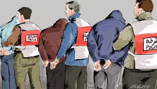 Nador: arrestation de sept personnes pour trafic international de drogue