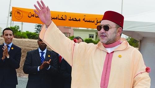 Salé: le roi inaugure un centre de soins de santé primaires