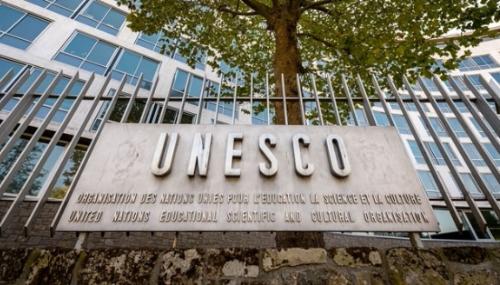 UNESCO: un projet pour l'autonomisation des jeunes issus de pays arabes dont le Maroc
