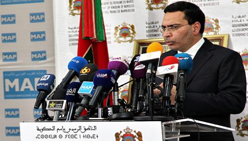 Accord de pêche: Le Maroc brandit l'argument de la souveraineté territoriale et s'oppose au CJUE !