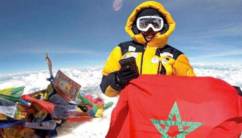 Bouchra Baibanou, la première alpiniste marocaine au pic de l'Everest
