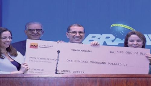 Brésil. Forum mondial de l'Eau: le Grand Prix mondial Hassan II décerné à l'OCDE