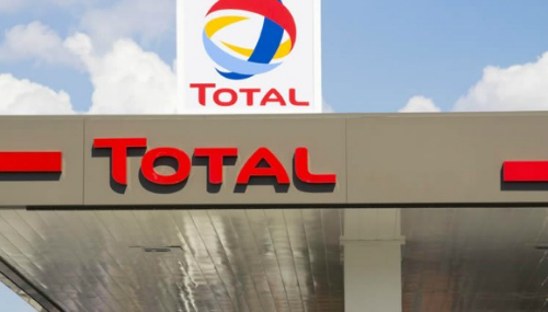 Total Maroc n'est pas intéressée par la reprise de la Samir