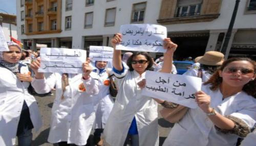 Maroc: voici pourquoi les médecins font grève ce jeudi