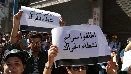 Vives protestations et appels massifs, le procès du Hirak n'a pas dit son dernier mot