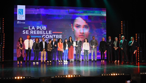 Grâce à sa campagne publicitaire «Faire gagner le sport» : La MDJS vainqueur du Trophée Tilila