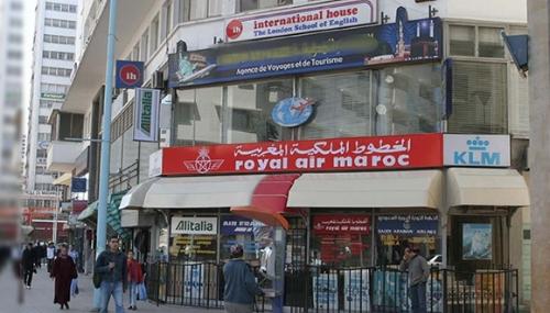 IATA: Le passage au règlement bimensuel inquiète les voyagistes marocains