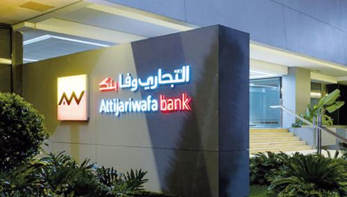 Attijariwafa Bank : Des résultats au vert et un nouvel organigramme