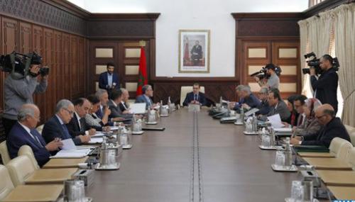 Akhannouch présente les axes de la nouvelle stratégie de développement agricole