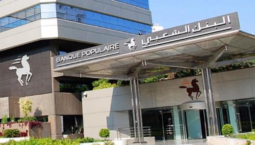 La BCP met en place des mesures exceptionnelles au profit des entreprises en difficulté
