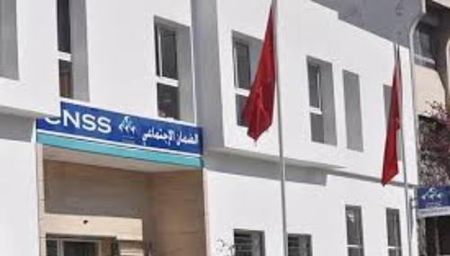 CNSS : Les indemnités Covid-19 distribuées à partir de mercredi