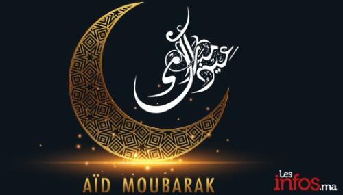 Aîd Al Fitr célébré ce dimanche au Maroc