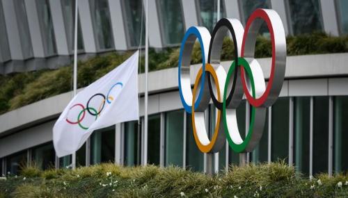 Jeux Olympiques 2032 : L'Australie suspend sa candidature