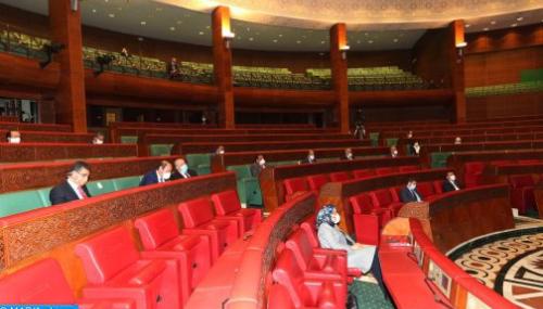Chambre des conseillers : L'après confinement au menu de la séance mensuelle du 16 Juin