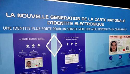 Carte d'identité électronique : Le Conseil de gouvernement approuve le projet de décret