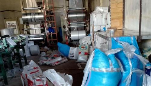 Tanger : Démantèlement d'une usine clandestine de sacs en plastique