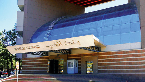 Bank Al-Maghrib : Le déficit budgétaire devrait se creuser à 7,9% du PIB en 2020