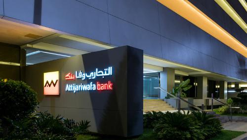 Attijariwafa Bank : Le PNB en hausse de 5% au 1er semestre
