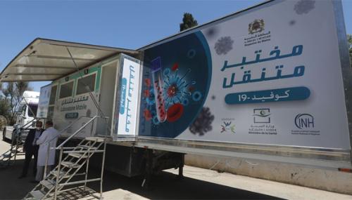 Une unité mobile de dépistage du Covid-19 fait escale à Fès