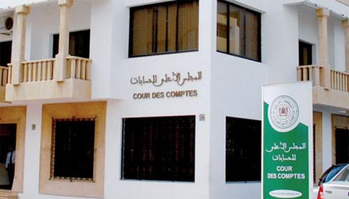 Cour des Comptes : Les privatisations ont porté les recettes non fiscales en 2019