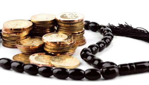 Banques participatives : 7,7 MMDH de financements accordés à fin juin 2020