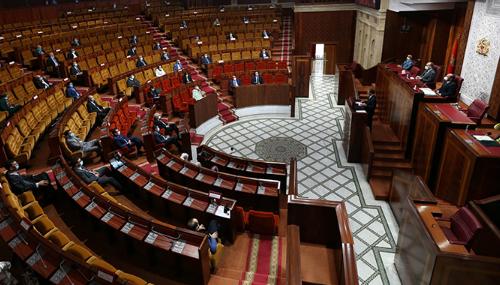Retraites des parlementaires : Un recours déposé à la Cour constitutionnelle