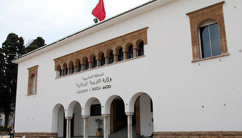 Baccalauréat : L'examen national unifié entre les 8 et 12 juin prochain