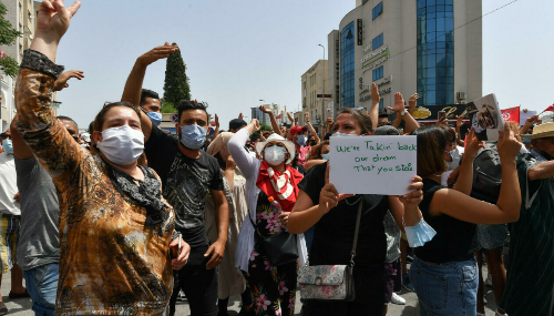 Tunisie : Le Président Kaies Saied déclenche une première!