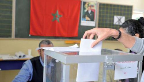 Élections aux chambres professionnelles: Plus de 12 mille candidatures déposées