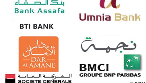 Banques participatives: les dépôts à vue collectés grimpent de 49% en 2020