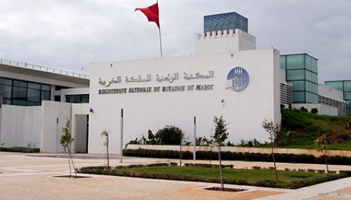 Maroc: La Bibliothèque Nationale ouvre son service d'inscription à partir du 24 septembre