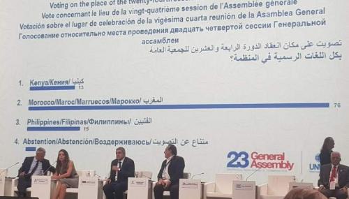 OMT: La 24e AG se tiendra à Madrid au lieu de Marrakech
