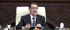 Nouveau modèle de développement: le gouvernement va constituer une commission dédiée