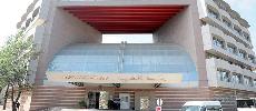 BAM et la Banque Centrale de Djibouti renforcent leur coop