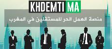 Khdemti, première plateforme pour les freelances au Maroc