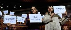 Le Maroc recule d'une place dans le classement sur la parité du genre