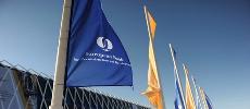 La BERD attribue 15 millions d'euros aux PME au Maroc, en Tunisie et en Egypte