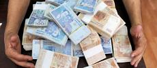 Voici la richesse globale du Maroc selon une étude