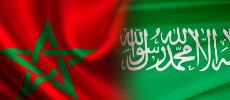 Des hommes d'affaires se mobilisent pour booster les relations économiques maroco-saoudiennes