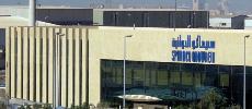 Industrie pharmaceutique: le groupe saoudien Spimaco en force au Maroc
